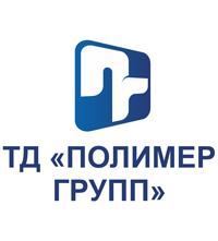 ТД «ПОЛИМЕР ГРУПП» - производитель полимерной пленки ПВД и пакетов  ПВД